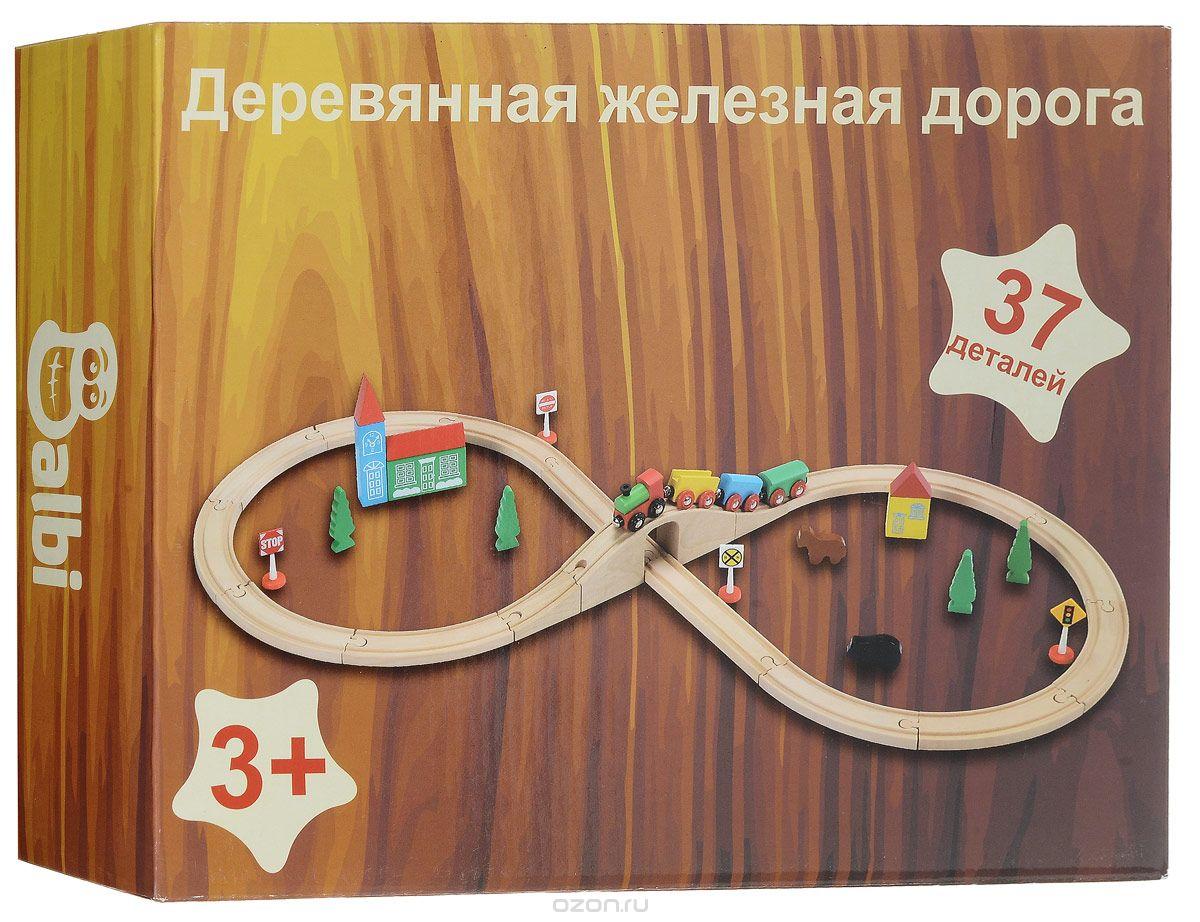 Balbi Железная дорога 37 элементов balbi железная дорога 145 деталей