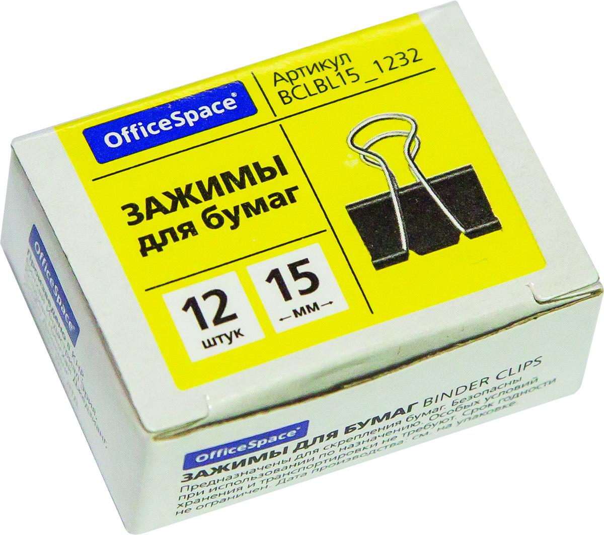 OfficeSpace Зажим для бумаг 15 мм 12 штBCLBL15_1232Зажим для бумаг OfficeSpace идеально подойдет для скрепления большого количества листов. Он не царапает, не рвет и не мнет документы.В упаковке 12 зажимов шириной 15 мм.