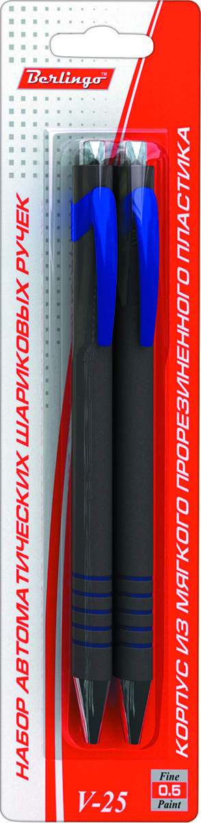 Berlingo Набор шариковых ручек V-25 синие 2 штCBm_502522Автоматическая шариковая ручка Berlingo V-25 с пластиковым клипом. Цветные детали корпуса соответствуют цвету чернил. Приятное бархатистое покрытие корпуса создает дополнительный комфорт при письме. Диаметр пишущего узла - 0,5 мм. Чернила на масляной основе. Рекомендуется стержень CSb_51312.