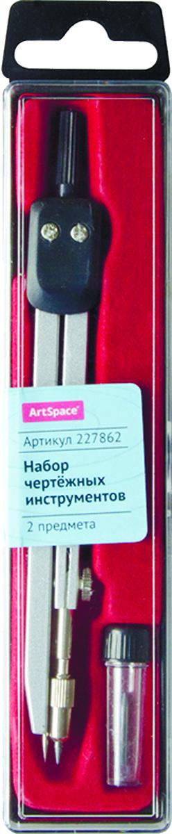 ArtSpace Готовальня 2 предмета227862Готовальня ArtSpace представляет собой набор из 3 предметов: циркуль и запасной грифель. Набор предназначен для чертежно-графических работ.