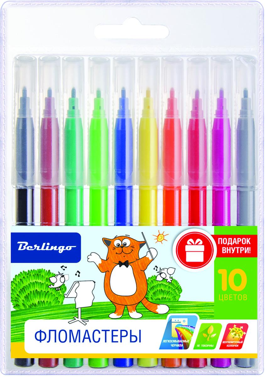 Berlingo Набор фломастеров Жил-был кот 10 цветов карандаши восковые мелки пастель berlingo карандаши жил был кот 24 цвета
