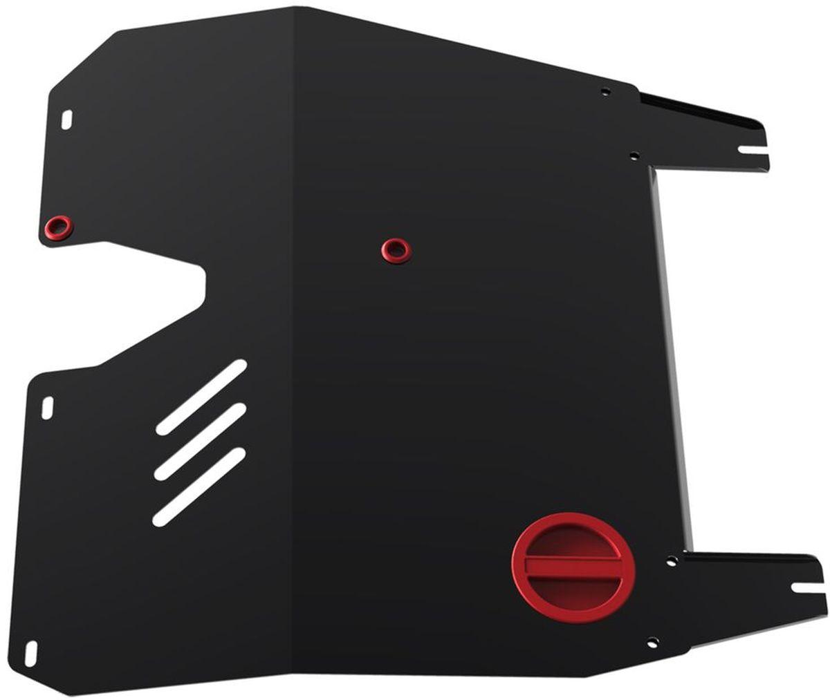 Защита картера и КПП Автоброня Mitsubishi Lancer IX 2003-2009, сталь 2 мм111.04002.3Защита картера и КПП Автоброня Mitsubishi Lancer IX, V - 1,6 2003-2009, сталь 2 мм, комплект крепежа, 111.04002.3Стальные защиты Автоброня надежно защищают ваш автомобиль от повреждений при наезде на бордюры, выступающие канализационные люки, кромки поврежденного асфальта или при ремонте дорог, не говоря уже о загородных дорогах.- Имеют оптимальное соотношение цена-качество.- Спроектированы с учетом особенностей автомобиля, что делает установку удобной.- Защита устанавливается в штатные места кузова автомобиля.- Является надежной защитой для важных элементов на протяжении долгих лет.- Глубокий штамп дополнительно усиливает конструкцию защиты.- Подштамповка в местах крепления защищает крепеж от срезания.- Технологические отверстия там, где они необходимы для смены масла и слива воды, оборудованные заглушками, закрепленными на защите.Толщина стали 2 мм.В комплекте крепеж и инструкция по установке.