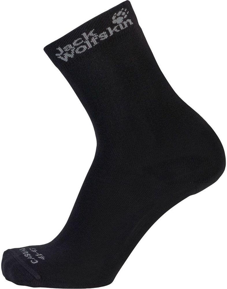 Носки Jack Wolfskin Casual Sock Classic Cut, цвет: черный, 2 пары. 1904511-6000. Размер 41/431904511-6000Носки Casual Sock Classic Cut выполнены из натурального хлопка с добавлением полиамида и эластана. Благодаря содержанию синтетического волокна, эти носки сохнут быстрее, чем носки из натурального хлопка, а влага быстрее испаряется, что помогает предотвратить натирание. Носки имеют классический паголенок, хорошо держат форму и обладают повышенной воздухопроницаемостью, после стирки не меняют цвет, пятка и мысок усилены. Модель дополнена надписью с названием бренда.