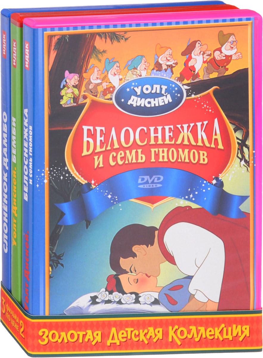 3=2 Золотая детская коллекция.  Уолт Дисней: Белоснежка и семь гномов / Бэмби / Слоненок Дамбо (3 DVD) видеодиски иддк уолт дисней белоснежка и семь гномов
