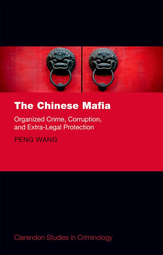The Chinese Mafia heroin organized crime and the making of modern turkey