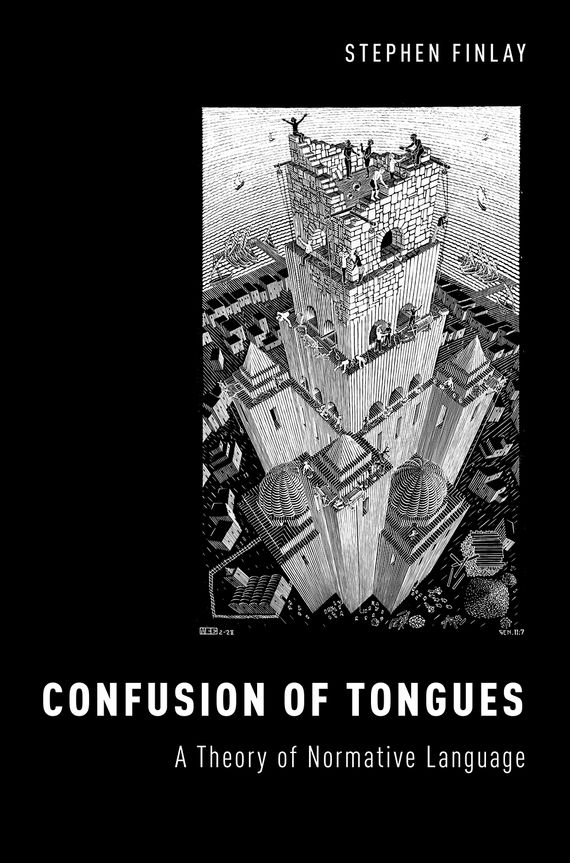 Confusion of Tongues blog theory