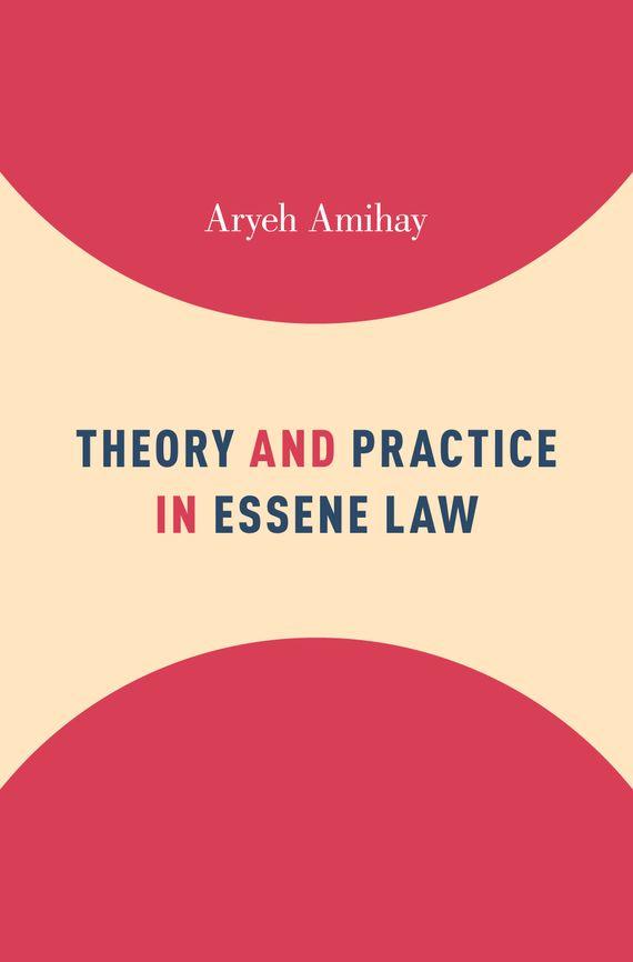 цена на Theory and Practice in Essene Law