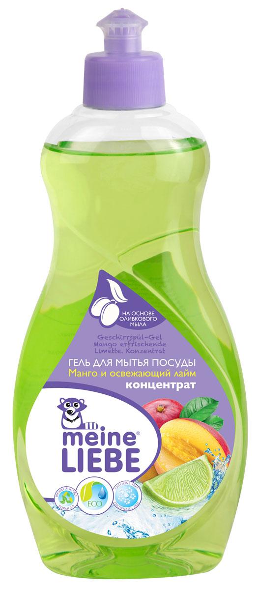 Гель для мытья посуды Meine Liebe, концентрат, с ароматом манго и освежающего лайма, 500 млml32202Густой концентрированный гель Meine Liebe предназначен для мытья посуды. Он результативно удаляет въевшиеся жирные и засохшие загрязнения, придает ослепительный блеск. Гель эффективно растворяется как в горячей, так и в холодной воде. Полностью смывается с посуды, не оставляя следов средства и лишних запахов. Обладает приятным ароматом манго и освежающего лайма. Гель для мытья посуды Meine Liebe обеспечивает мягкое и деликатное действие на кожу рук. Не содержит фосфатов, хлора, формальдегидов, растворителей. Состав: 5-15% анионные ПАВ, 5-15% неионогенные ПАВ, 5-15% амфотерные ПАВ, краситель, отдушка, консервант.Товар сертифицирован.Уважаемые клиенты! Обращаем ваше внимание на возможные изменения в дизайне упаковки. Качественные характеристики товара остаются неизменными. Поставка осуществляется в зависимости от наличия на складе.Как выбрать качественную бытовую химию, безопасную для природы и людей. Статья OZON Гид