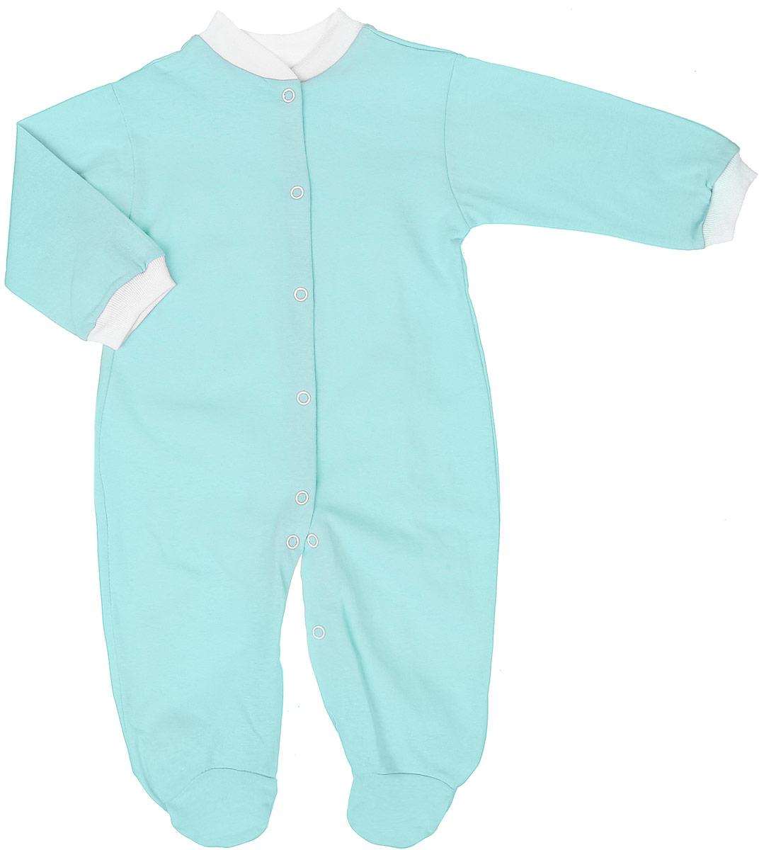 Комбинезон детский Чудесные одежки, цвет: мятный. 5801. Размер 805801Удобный детский комбинезон Чудесные одежки выполнен из натурального хлопка.Комбинезон с небольшим воротничком-стойкой, длинными рукавами и закрытыми ножками имеет застежки-кнопки спереди и на ластовице, которые помогают легко переодеть младенца или сменить подгузник. Воротничок и манжеты на рукавах выполнены из трикотажной эластичной резинки. Изделие оформлено в лаконичном дизайне.
