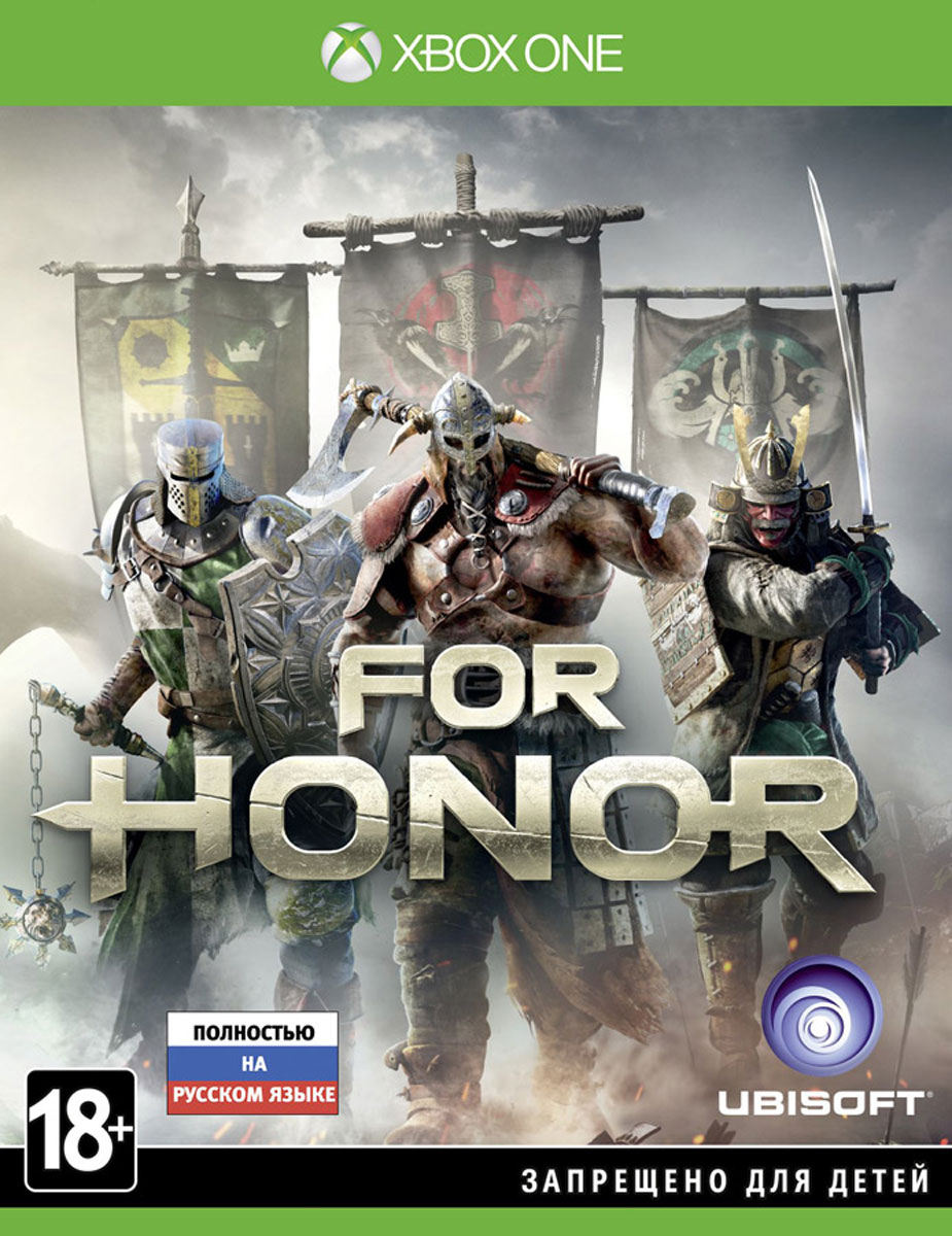 For Honor (Xbox One), Ubisoft Montreal,Ubisoft Quebec,Ubisoft Toronto