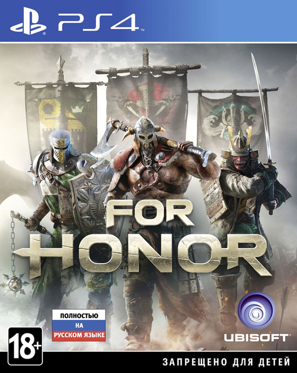 Zakazat.ru For Honor (PS4)