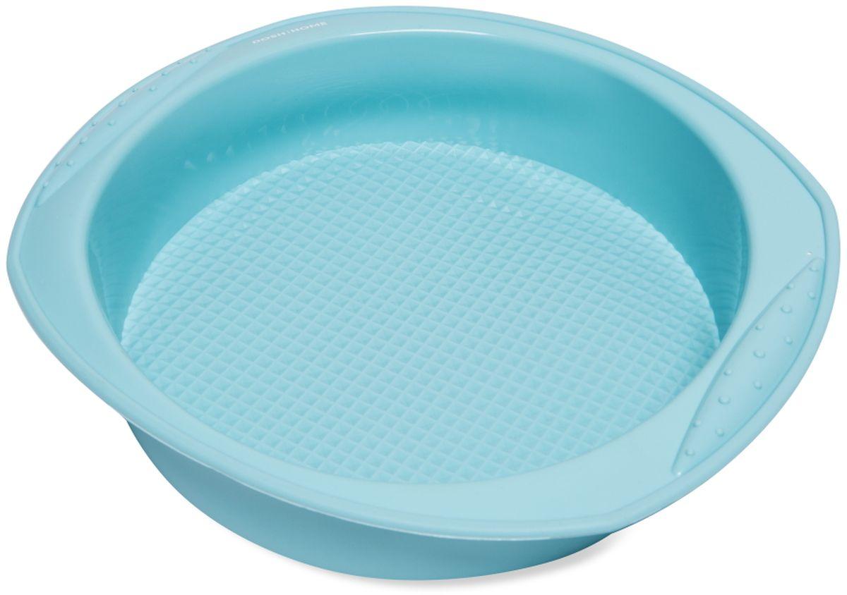 Форма для выпечки торта Dosh l Home PAVO, силиконовая, цвет: голубой, диаметр 30 см300254Форма для выпечки торта Dosh l Home PAVO отлично подходит для приготовления сладких и соленых блюд. Форма предотвращает пригорание, поэтому по окончании выпекания продукт легко вынимается из формы. Изготовлено из термостойкого силикона высокого качества. Выдерживает температуру до 230 °C. Форму легко чистить, она не занимает много места. Форма подходит для приготовления пищи в газовых, электрических и конвекторных печах, можно мыть в посудомоечной машине. Форма имеет маленькое техническое отверстие, которое делается специально для разного вида упаковки (блистер или ярлык).Диаметр: 30 см.