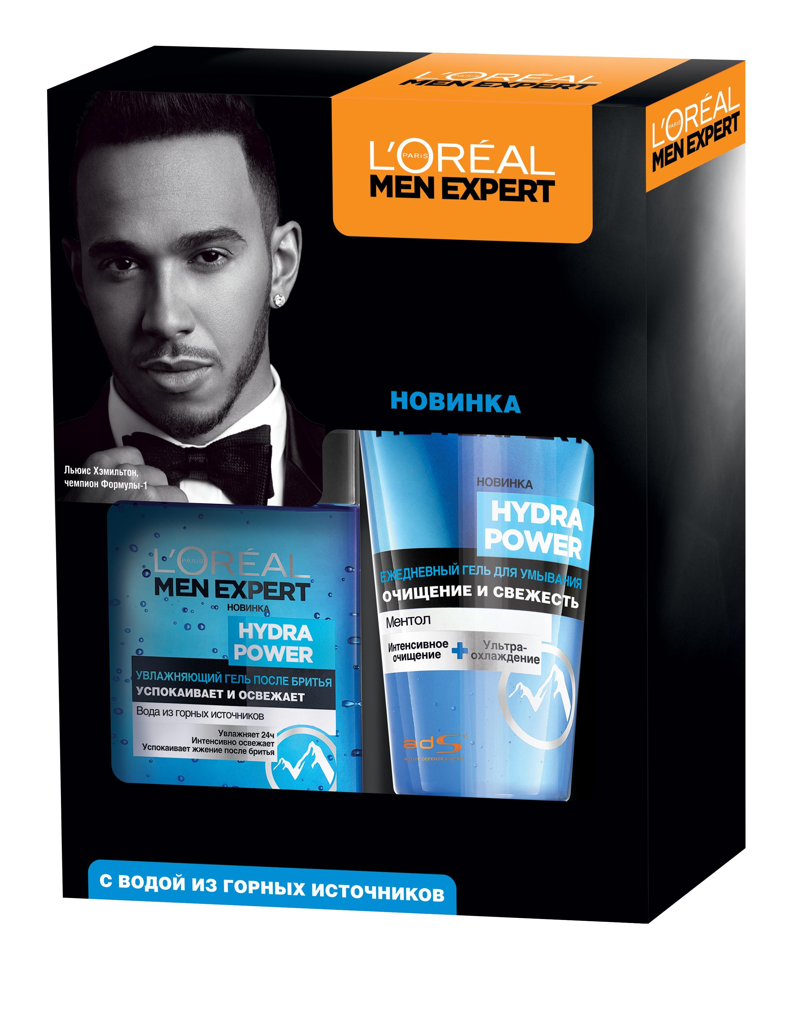 L'Oreal Paris Набор  Men Expert : Увлажняющий гель после бритья  Hydra Power , 125 мл, Гель для умывания  Hydra Power , 150 мл - Наборы