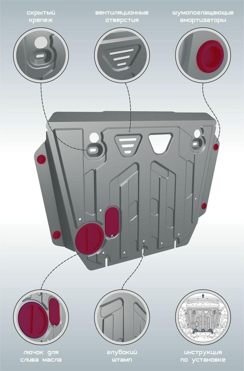 Защита картера и КПП Автоброня Chevrolet Spark 2010-2016/Ravon R2 2016-, сталь 2 мм111.01018.1Защита картера и КПП Автоброня для Chevrolet Spark АКПП, V - 1,0 2010-2016/Ravon R2, V - 1,2i 2016-, сталь 2 мм, комплект крепежа, 111.01018.1Стальные защиты Автоброня надежно защищают ваш автомобиль от повреждений при наезде на бордюры, выступающие канализационные люки, кромки поврежденного асфальта или при ремонте дорог, не говоря уже о загородных дорогах.- Имеют оптимальное соотношение цена-качество.- Спроектированы с учетом особенностей автомобиля, что делает установку удобной.- Защита устанавливается в штатные места кузова автомобиля.- Является надежной защитой для важных элементов на протяжении долгих лет.- Глубокий штамп дополнительно усиливает конструкцию защиты.- Подштамповка в местах крепления защищает крепеж от срезания.- Технологические отверстия там, где они необходимы для смены масла и слива воды, оборудованные заглушками, закрепленными на защите.Толщина стали 2 мм.В комплекте крепеж и инструкция по установке.Уважаемые клиенты!Обращаем ваше внимание на тот факт, что защита имеет форму, соответствующую модели данного автомобиля. Наличие глубокого штампа и лючков для смены фильтров/масла предусмотрено не на всех защитах. Фото служит для визуального восприятия товара.