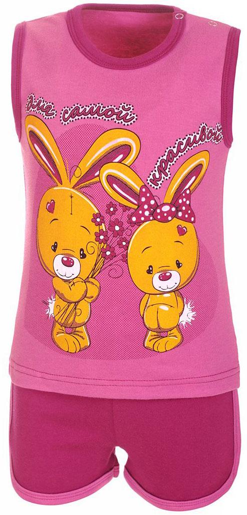 Комплект для девочки M&D: майка, шорты, цвет: сиреневый, фуксия. КМ14010353. Размер 86