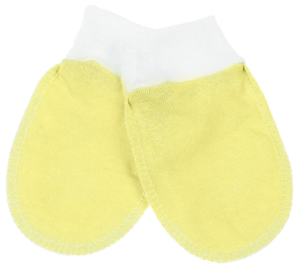 Рукавички Чудесные одежки, цвет: желтый, белый. 5906. Размер 625906Рукавички для младенцев Чудесные одежки изготовлены из натурального хлопка. Они не раздражают нежную кожу ребенка. Широкие мягкие резинки не стягивают ручки. Швы выполнены на лицевую сторону.