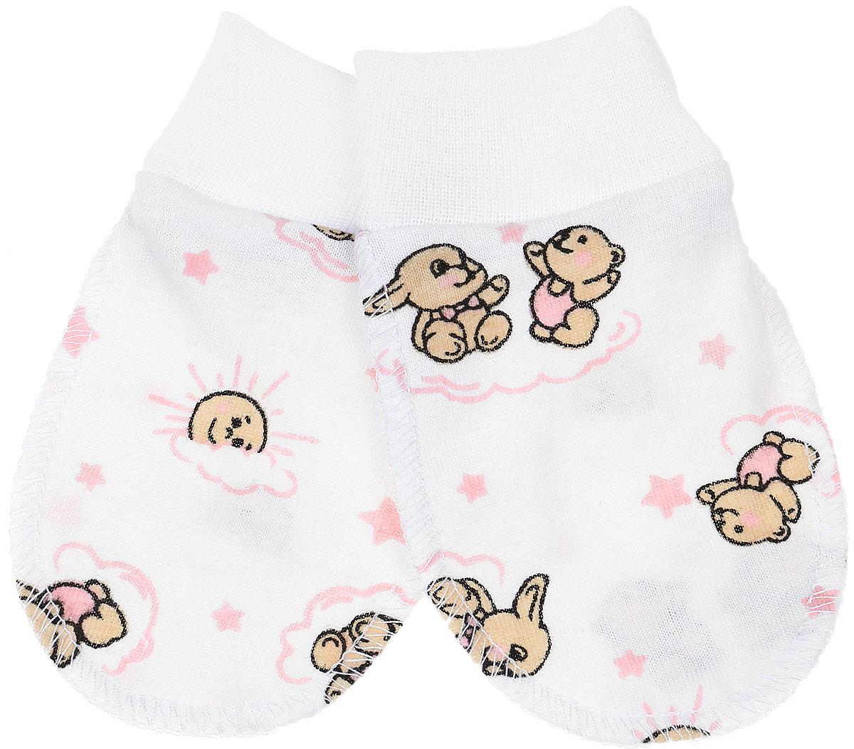 Рукавички Чудесные одежки, цвет: белый, розовый, бежевый. 5906. Размер 62