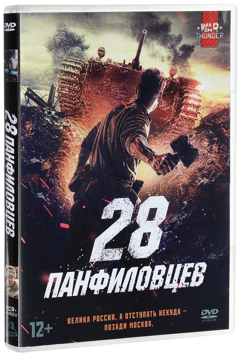 28 панфиловцев куплю комнату по горьковскому шоссе