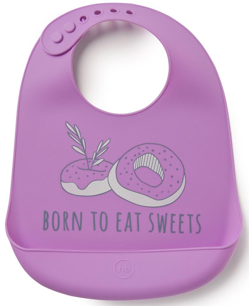 Happy Baby Нагрудник Bib Pocket цвет фиолетовый