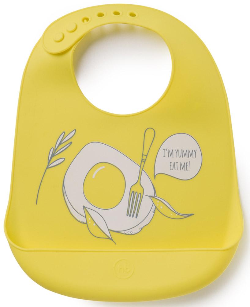 купить Happy Baby Нагрудник Bib Pocket цвет желтый недорого