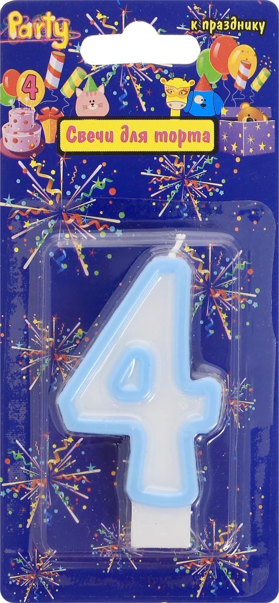 Action! Свеча-цифра для торта 4 года цвет голубой susy card свеча цифра для торта радужная 4 года