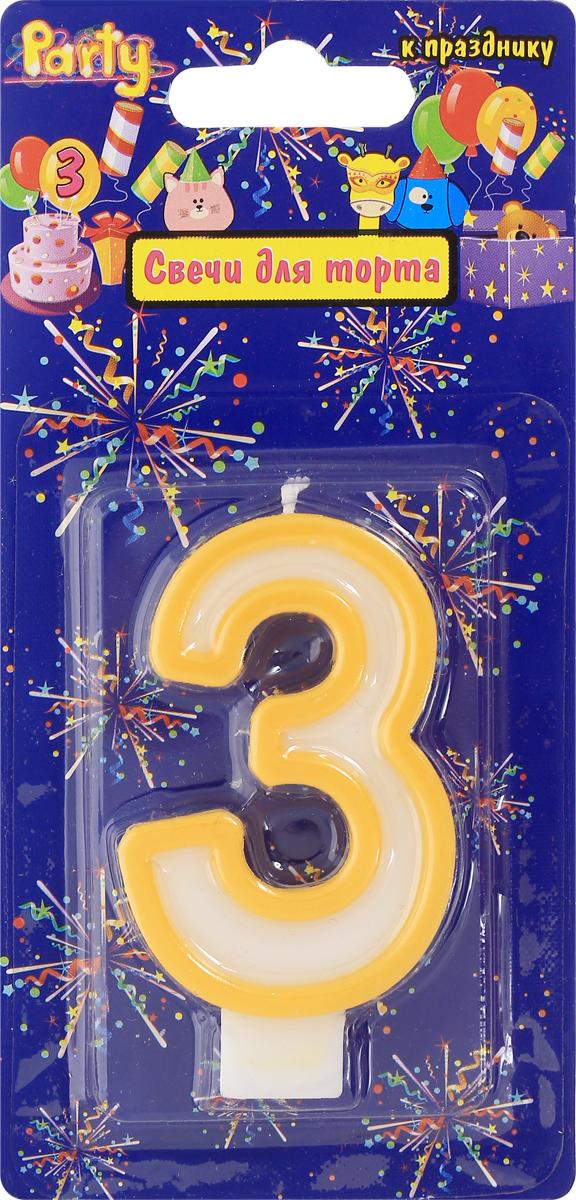 Action! Свеча-цифра для торта 3 года цвет темно-желтый action свеча цифра для торта 2 года цвет салатовый