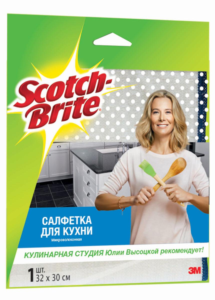 Салфетка микроволоконная Scotch-Brite, для уборки на кухне, 32 см х 30 см салфетка универсальная vileda микрофибра цвет розовый 32 х 32 см
