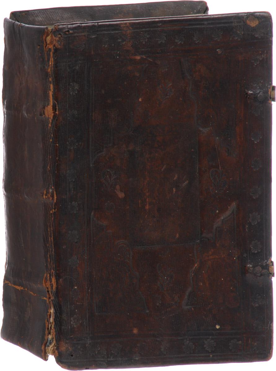 ПсалтырьDEN3093Российская империя, 1779 год. Типография Виленской Академии.Старинный цельнокожаный на деревянной основе, с двумя застежками. Корешок бинтовой.Сохранность хорошая.Псалтырь, или Книга псалмов - одна из библейских книг Ветхого Завета.Книга состоит из 150 песен и псалмов которые имеют своим содержанием благочестивые излияния восторженного сердца или разных испытаний жизни. Автором этой книги обыкновенно считают царя Давида и, действительно, во многих псалмах можно найти отголоски его бурной, исполненных всяких превратностей жизни. Но в тоже время на многих псалмах лежат явные следы позднейшего происхождения.Другими словами, Псалтырь есть поэтический сборник, который составлялся постепенно, подобно всякому коллективному поэтическому произведению.Не подлежит вывозу за пределы Российской Федерации.