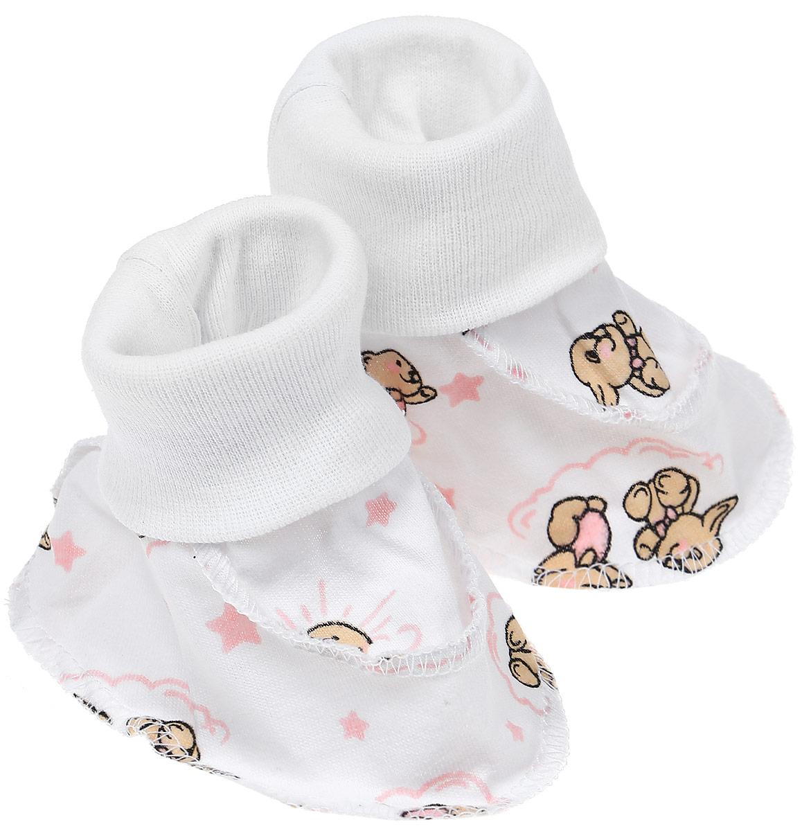 Пинетки Чудесные одежки, цвет: белый, розовый, бежевый. 5902. Размер 62
