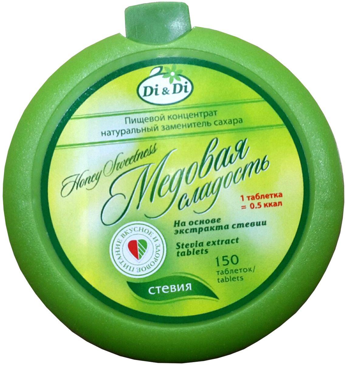 Di&Di Медовая Сладость натуральный заменитель сахара, 150 таблеток фитпарад 10 заменитель сахара на основе эритрита 200 г