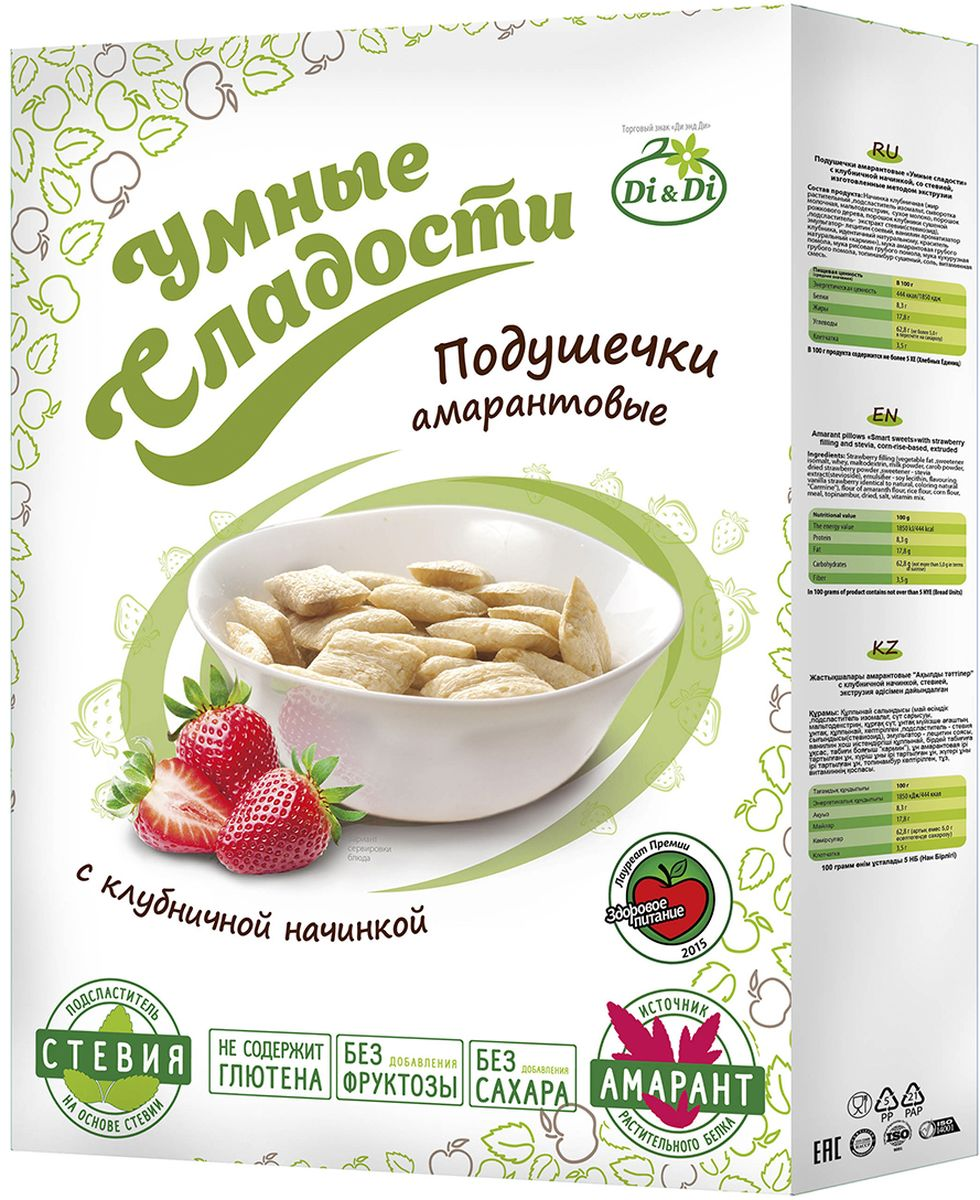 Умные сладости подушечки амарантовые с клубничной начинкой, со стевией, 220 г4603725964372Не повышает уровень сахара в крови. При чрезмерном употреблении может оказывать слабительное действие.