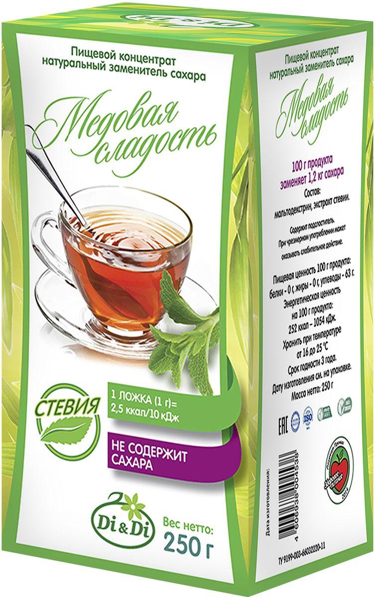 Di&Di Медовая Сладость натуральный заменитель сахара, 250 г фитпарад 10 заменитель сахара на основе эритрита 200 г