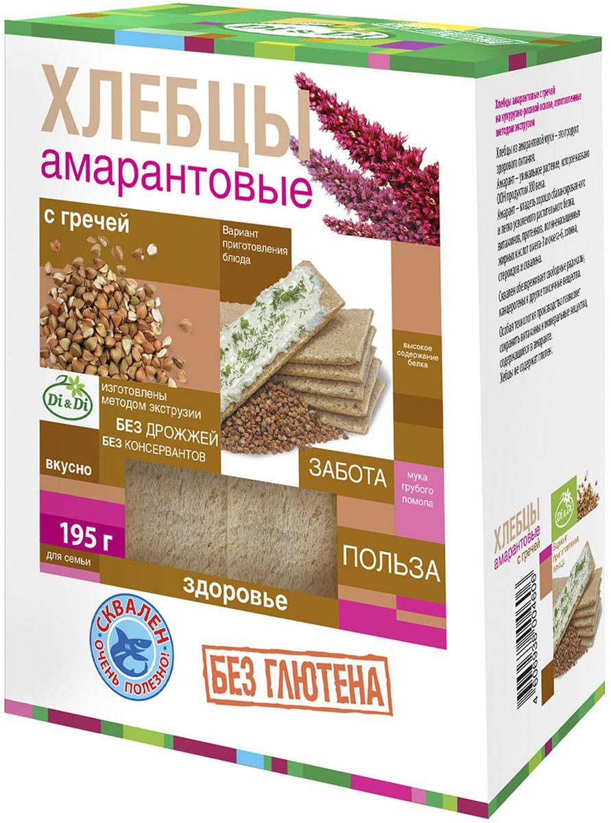 Di&Di хлебцы амарантовые с гречей без глютена, изготовленные методом экструзии, 195 г4606938004606Продукт функционального питания. Богат калием, кальцием, магнием, фосфором, железом.