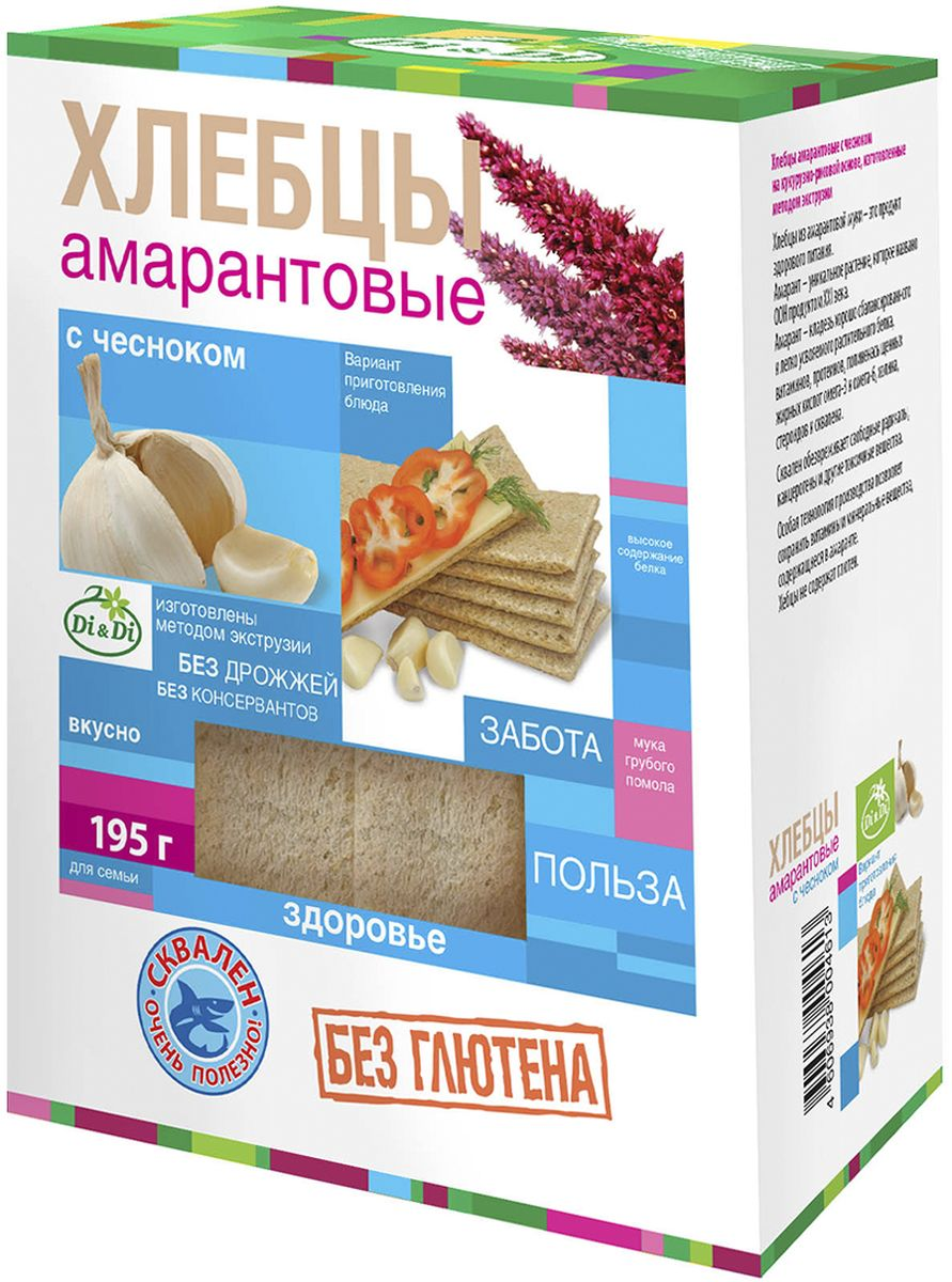 Di&Di хлебцы амарантовые с чесноком без глютена, изготовленные методом экструзии, 195 г grand di pasta спагетти 500 г