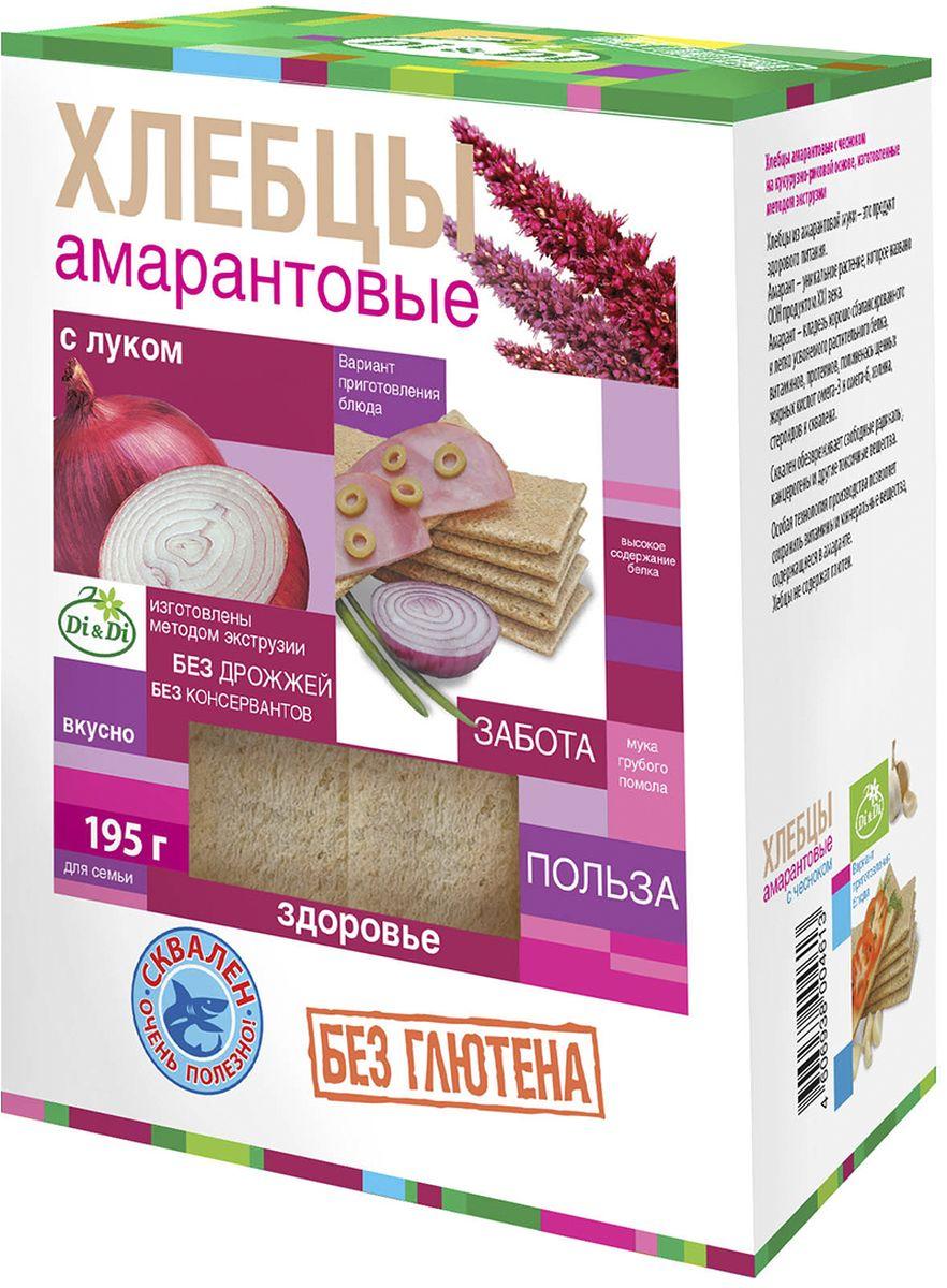 Di&Di хлебцы амарантовые с луком без глютена, изготовленные методом экструзии, 195 г4606938004620Продукт функционального питания. Богат калием, кальцием, магнием, фосфором, железом.