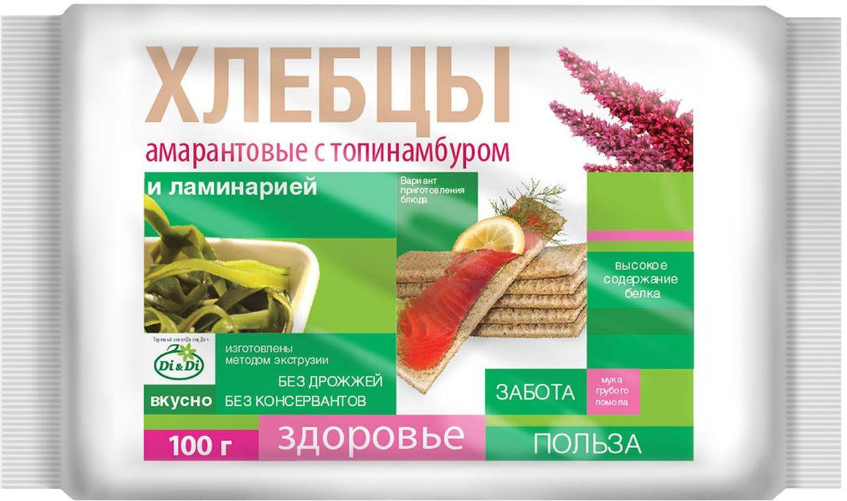Di&Di хлебцы амарантовые с топинамбуром и ламинарией, 100 г4650061331269Продукт функционального питания. Богат калием, кальцием, магнием, фосфором, железом.
