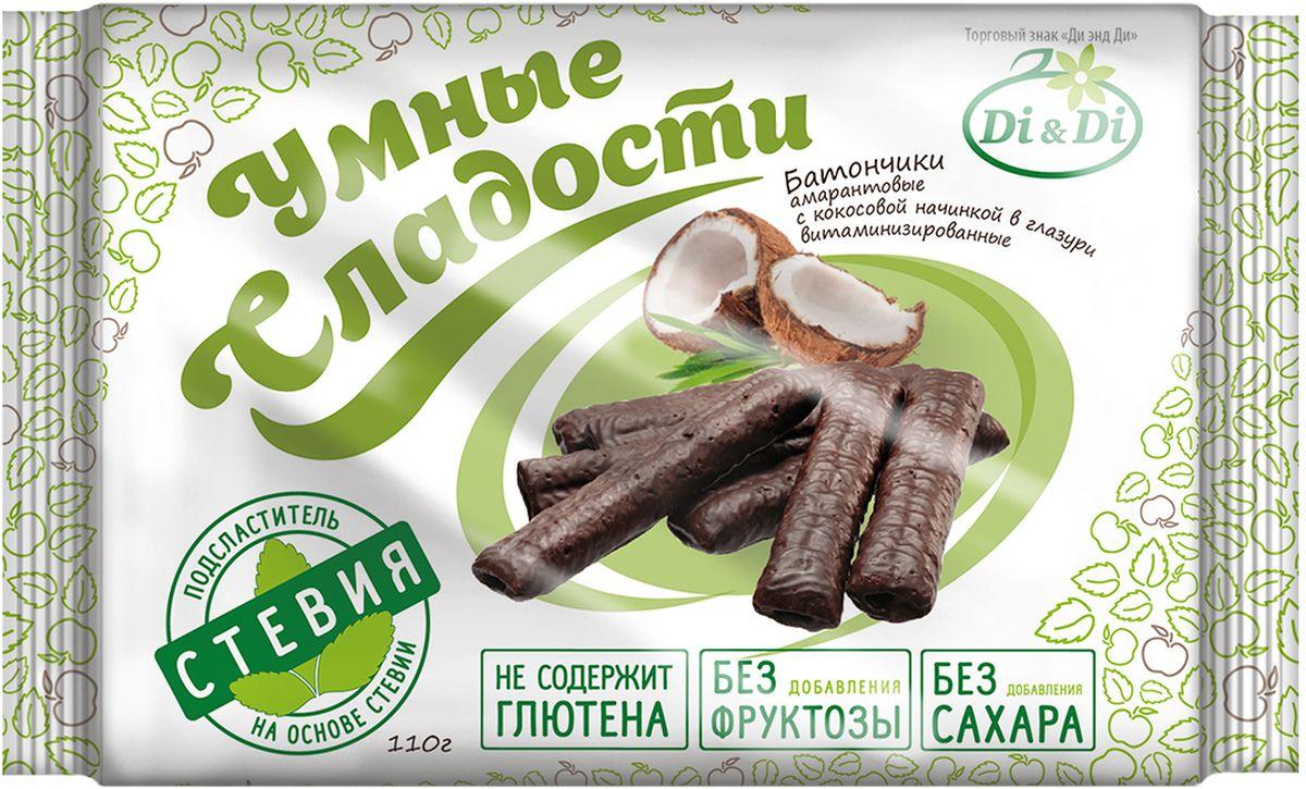 Умные сладости батончики амарантовые с кокосовой начинкой в глазури, витаминизированные, 110 г