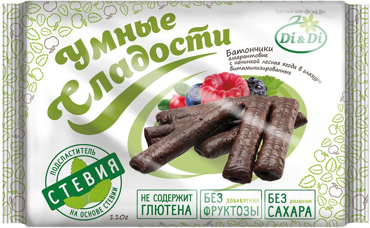 Умные сладости батончики амарантовые с начинкой лесная ягода в глазури, витаминизированные, 110 г