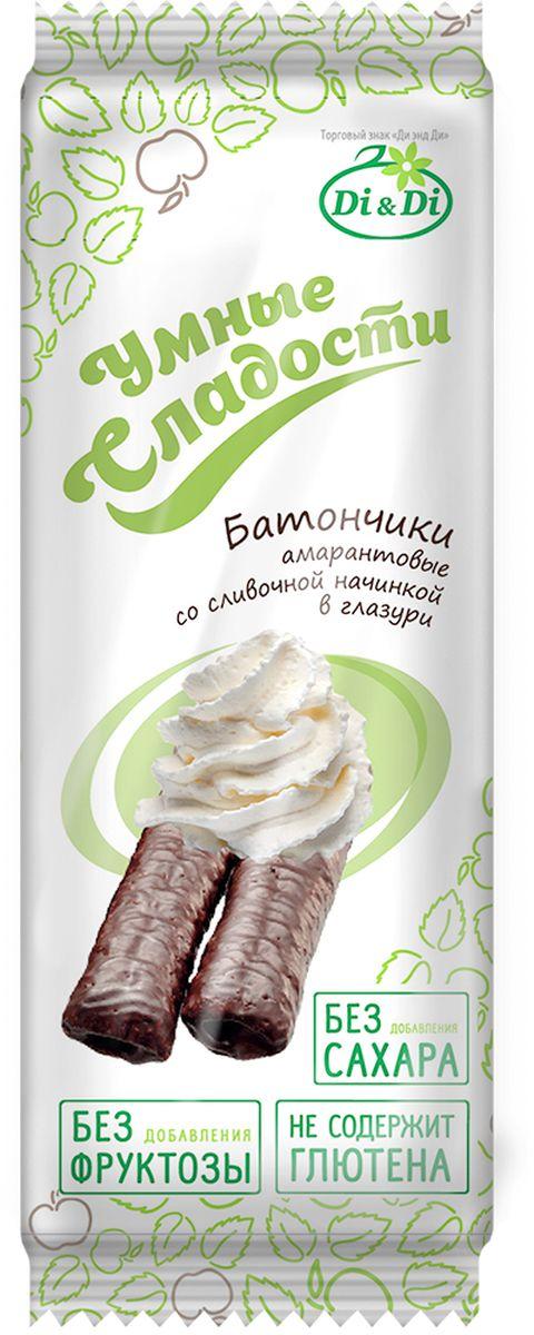 Умные сладости батончики амарантовые со сливочной начинкой в глазури, витаминизированные, 20 г4650061333126Не повышает уровень сахара в крови. При чрезмерном употреблении может оказывать слабительное действие.