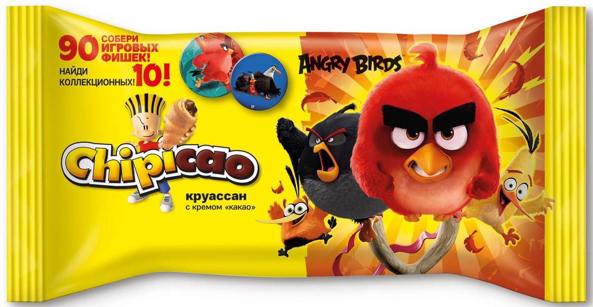Chipicao - идеальное сочетание еды и веселья!Chipicao - это круассаны и коллекционный подарок с любимыми героями в каждой упаковке.