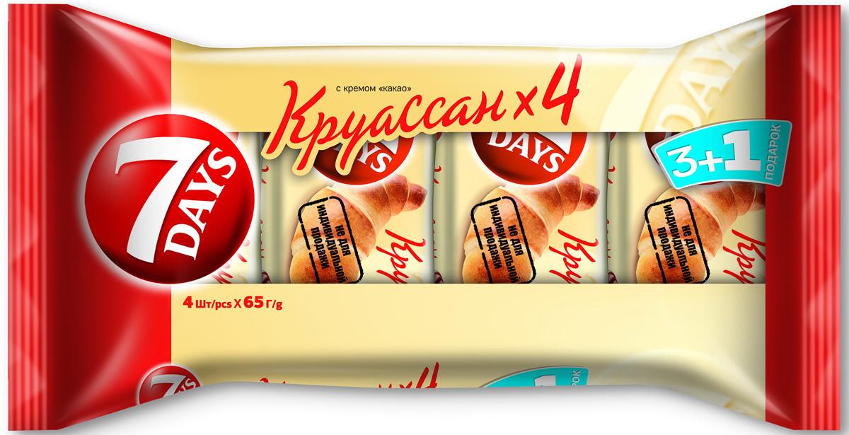 7DAYS Круассан мультиупаковка 3+1 с кремом Какао, 4 шт по 65 г52812Выпеченный для утоления голода круассан 7DAYS - это питательная порция выпечки, наполненная высококачественной кремовой или джемовой начинкой.Круассаны 7DAYS удобно упакованы и готовы к употреблению.