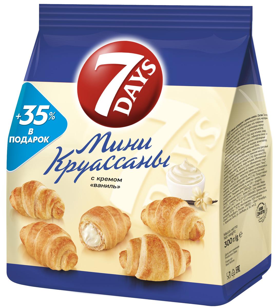 7DAYS Мини-круассаны с кремом Ваниль, 300 г mont blanc круассаны мини анжуйская клубника 200 г