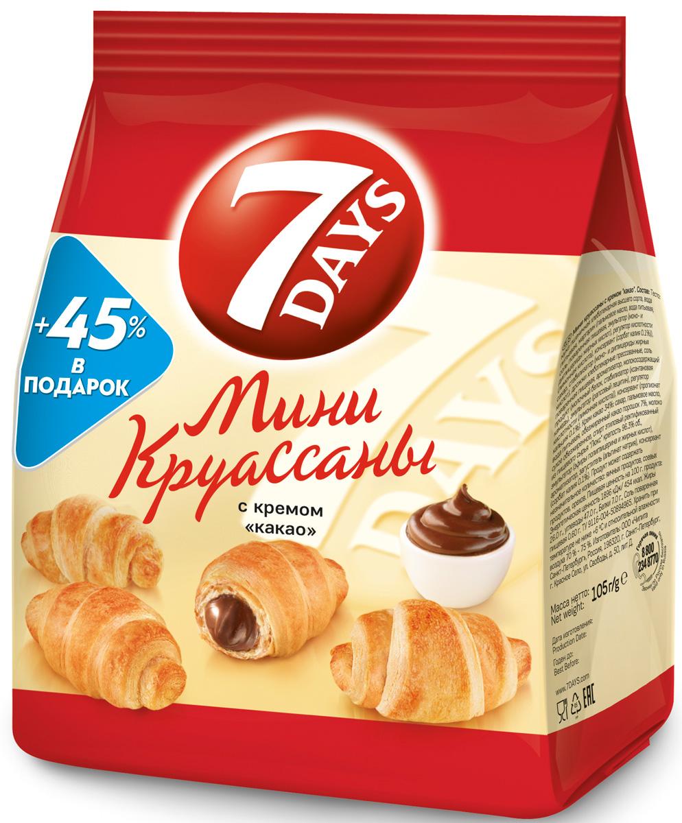 7DAYS Мини-круассаны с кремом Какао, 105 г57816Круассаны 7DAYS - готовая к употреблению выпечка из нежного теста с восхитительными кремовыми и джемовыми начинками.Мини-круассаны 7DAYS - это много маленьких вкусных круассанов в одной упаковке. На выбор потребителя представлен широкий ассортимент кремовых и джемовых начинок. Прекрасно сочетаются с чаем и кофе, идеально подходят для того, чтобы разделить их с близкими. Превосходный выбор снэка для потребления дома и на ходу.