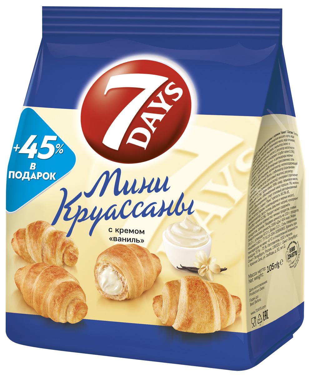 7DAYS Мини-круассаны с кремом Ваниль, 105 г 7days рулет бисквитный с кремом со вкусом капучино 300 г