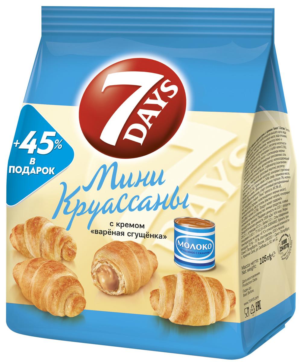 7DAYS Мини-круассаны с кремом Вареная сгущенка, 105 г 7days рулет бисквитный с кремом со вкусом капучино 300 г