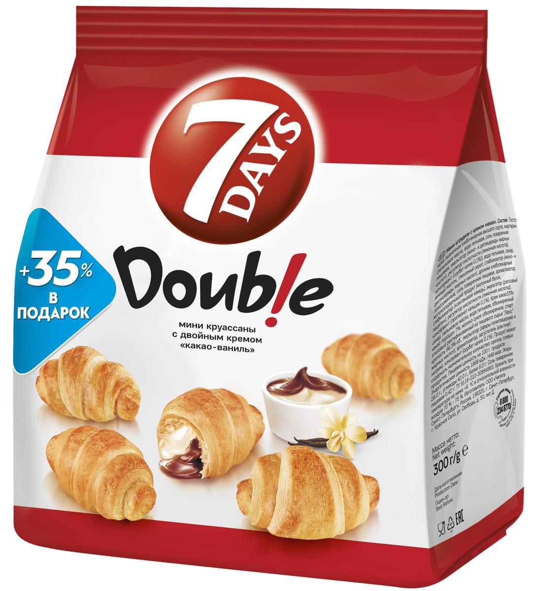 7DAYS Double! Мини-круассаны с двойным кремом Какао-Ваниль, 300 г57911Круассаны 7DAYS - готовая к употреблению выпечка из нежного теста с восхитительными кремовыми и джемовыми начинками.Мини-круассаны 7DAYS - это много маленьких вкусных круассанов в одной упаковке. На выбор потребителя представлен широкий ассортимент кремовых и джемовых начинок. Прекрасно сочетаются с чаем и кофе, идеально подходят для того, чтобы разделить их с близкими. Превосходный выбор снэка для потребления дома и на ходу.Воздушные мини-круассаны 7DAYS Double! с двойной начинкой, перед которыми невозможно устоять.