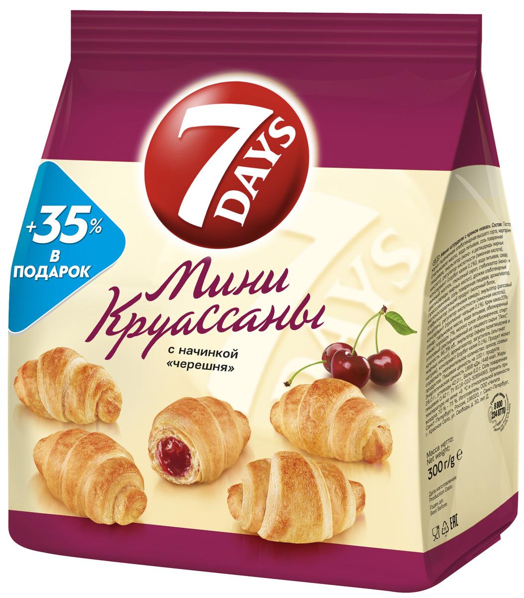 7DAYS Мини-круассаны с начинкой Черешня, 300 г57952Круассаны 7DAYS - готовая к употреблению выпечка из нежного теста с восхитительными кремовыми и джемовыми начинками.Мини-круассаны - это много маленьких вкусных круассанов в одной упаковке. Прекрасно сочетаются с чаем и кофе, идеально подходят для того, чтобы разделить их с близкими. Превосходный выбор снэка для потребления дома и на ходу.