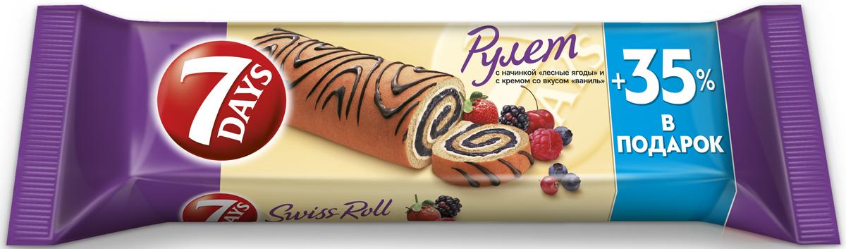 7DAYS Рулет бисквитный с начинкой лесные ягоды и с кремом со вкусом ваниль, 300 г75390Нежный бисквитный рулет 7DAYS с начинкой лесные ягоды и с кремом со вкусом ваниль.Идеально подходит для семейного застолья.