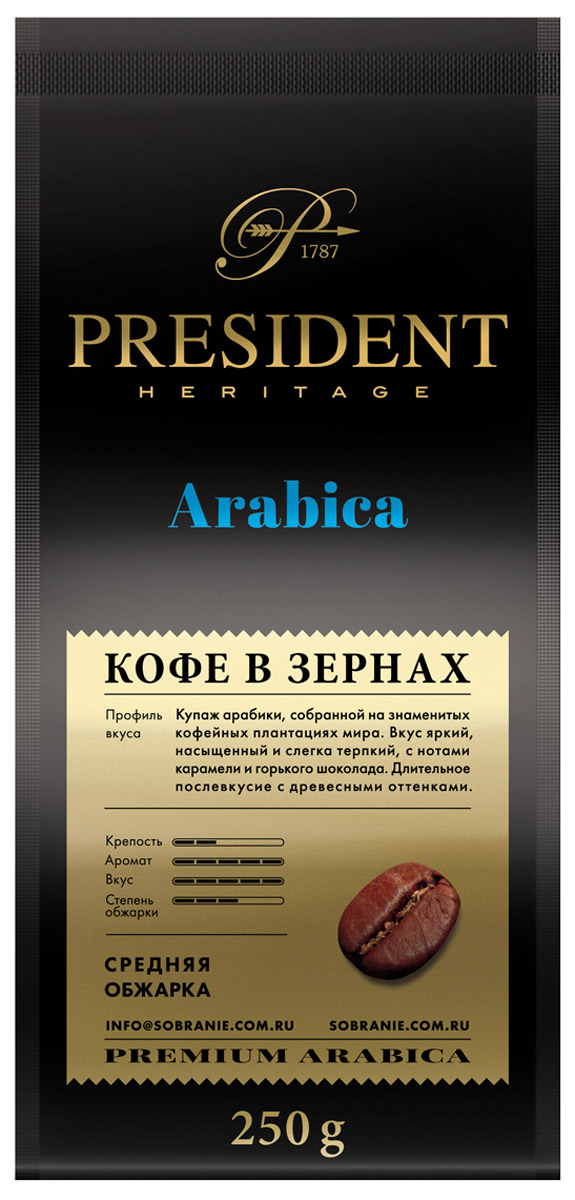 President Arabica кофе в зернах, 250 г4670016472830В состав входит арабика, собранная на знаменитых кофейных плантациях мира. Сваренный кофе President Arabica обладает насыщенным ароматом, великолепным, сбалансированным вкусом и красивой пенкой с тигровым эффектом.