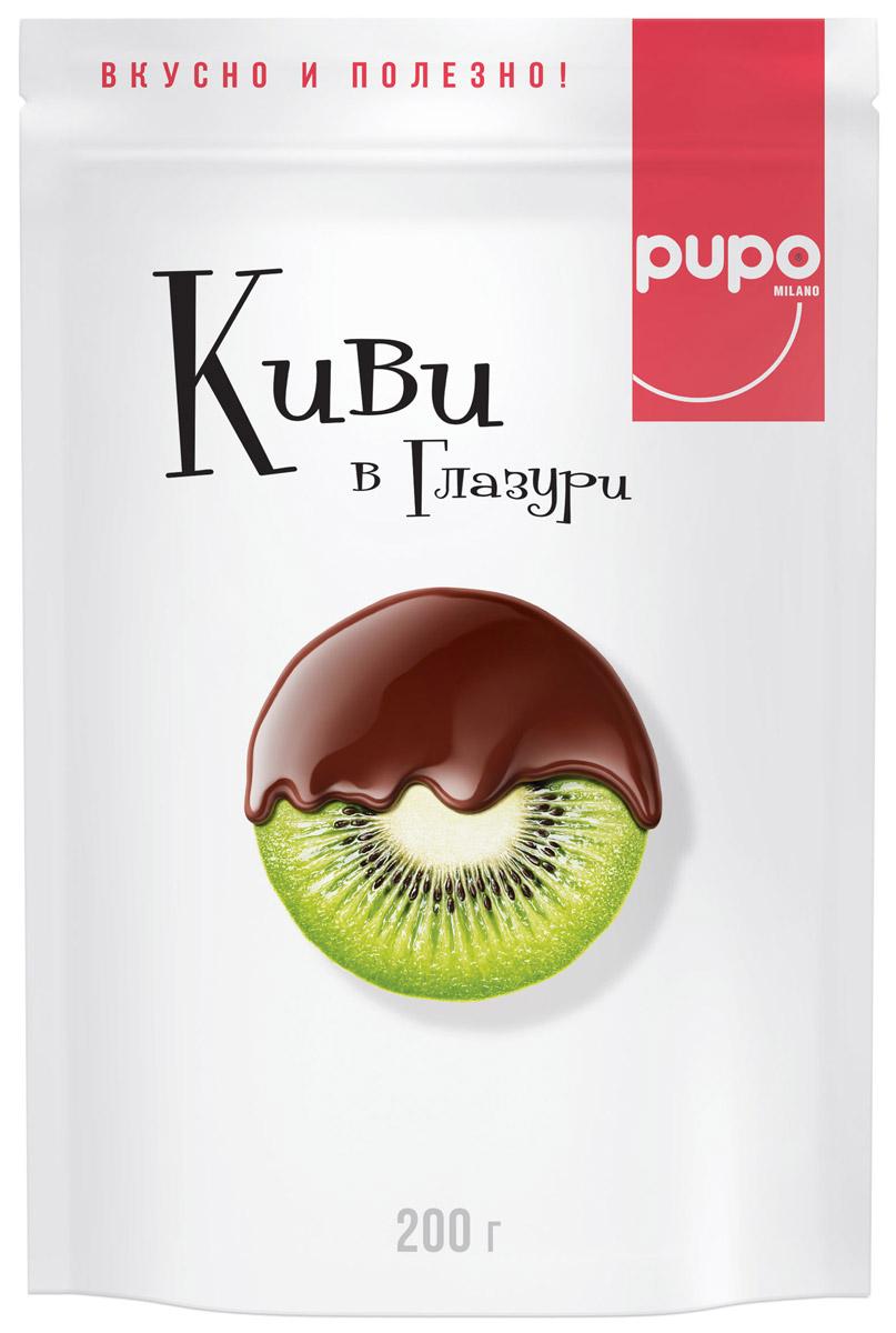 Pupo конфеты Киви в глазури, 200 г14.3509PUPO - это кусочки киви, прошедшие естественную сушку под лучами жаркого солнца. Азиатский киви содержит много калия, магния и других необходимых организму микроэлементов, а также энзимов, которые ускоряют сжигание жиров. PUPO имеет натуральный экзотический вкус свежего киви, который удивительным образом совмещает в себе сразу несколько вкусовых оттенков - ананаса, земляники, дыни, крыжовника, банана и яблока. Вяленые кусочки киви - ароматный и полезный десерт.